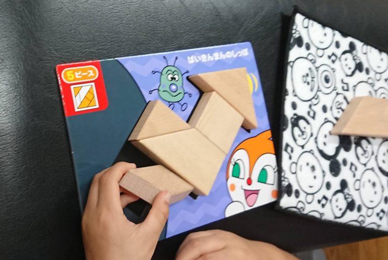 頭と指先を使うパズル